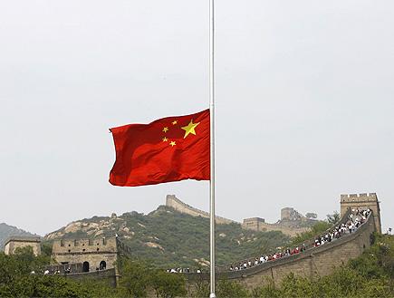 דגל סין (צילום: רויטרס)
